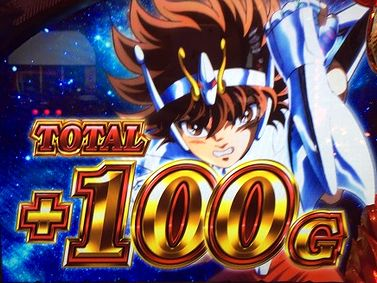 聖闘士星矢 海皇覚醒 100G 天馬覚醒