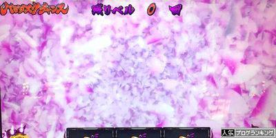 バジリスク絆 桜吹雪