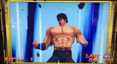 北斗の拳 新伝説創造 初代ケン