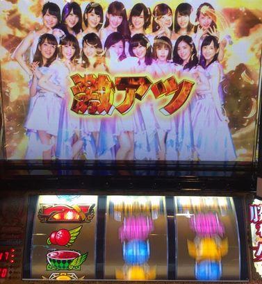 AKB48 勝利の女神 中段チェリー