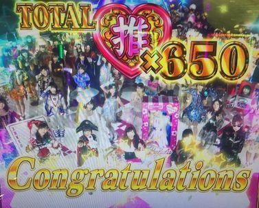 AKB48 勝利の女神 中段チェリー 赤7 サプライズパレード
