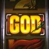 ミリオンゴッド 神々の凱旋 GODテンパイ ケルベロス 傷GOD 割れGOD
