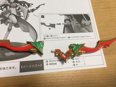 戦国乙女フィギュア 今川ヨシモト 開封の儀 取扱説明書