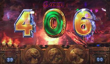 ミリオンゴッド 神々の凱旋 G-ZONE最終ゲーム
