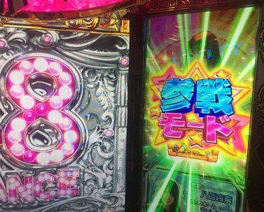 AKB48 勝利の女神