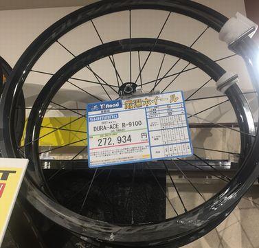 Y's Road(ワイズロード)京都店