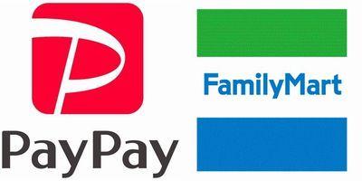 PayPay ファミリーマート