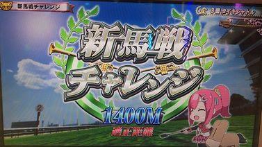 G1優駿倶楽部2 タイキシャトル
