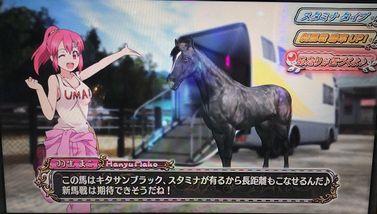 G1優駿倶楽部2 キタサンブラック