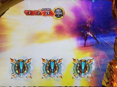 聖闘士星矢 海皇覚醒 スペシャル
