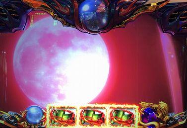バジリスク絆2 赤満月