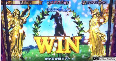 G1優駿倶楽部