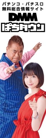 ぱちタウンバナー