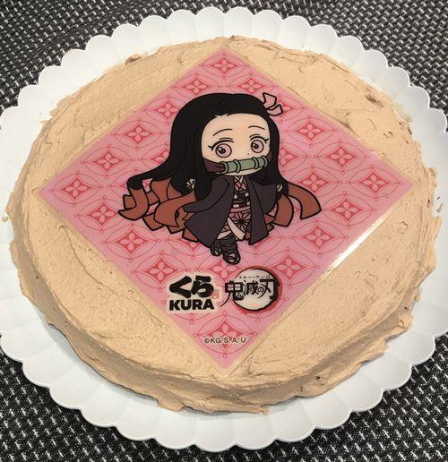 鬼滅の刃 ねずこ 禰豆子のケーキ