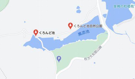 奈良県生駒市 くろんど池自然公園 キャンプ場