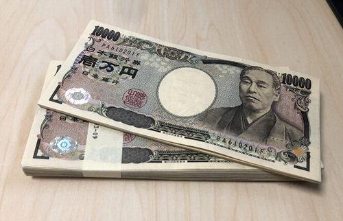 NTTドコモ 強制買取