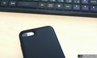 カードケース付きスマホケース iPhone用