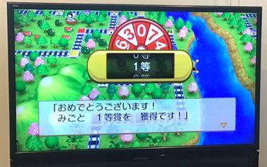 桃太郎電鉄 ~昭和 平成 令和も定番!~ 宝くじ駅 1等 金額
